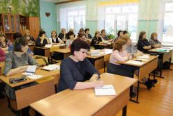 РМО учителей рус.яз