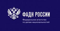 FADN Logo-02